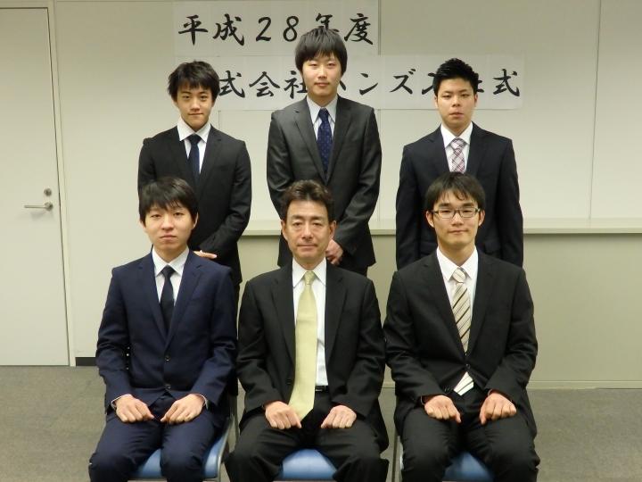 平成28年入社式&新入社員歓迎会