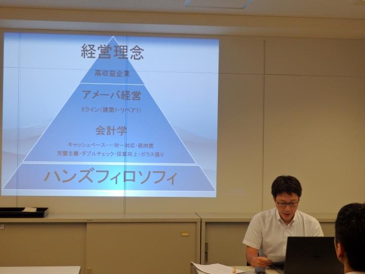blog_160629_C_003.JPG