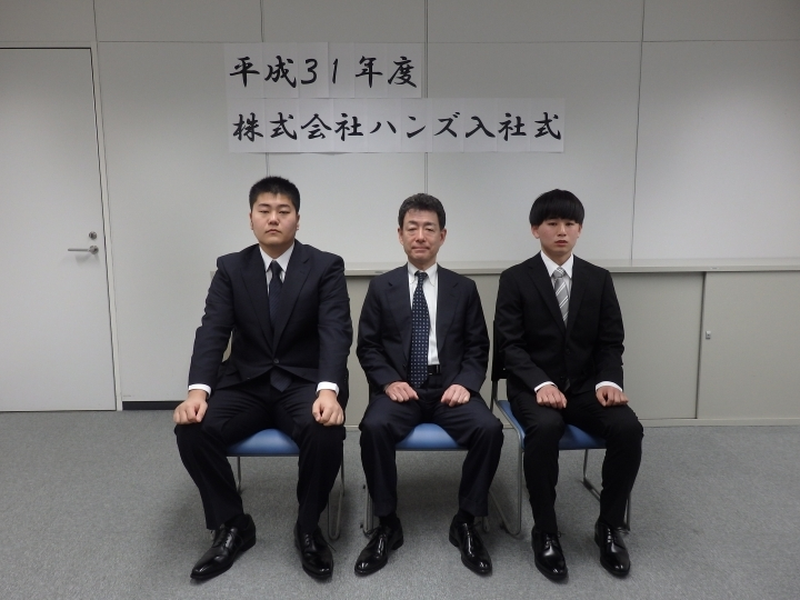 平成31年入社式&昼食会